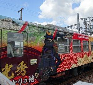 明知鉄道きのこ列車に乗ってきました♪