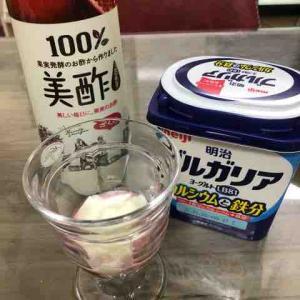 酢とヨーグルト