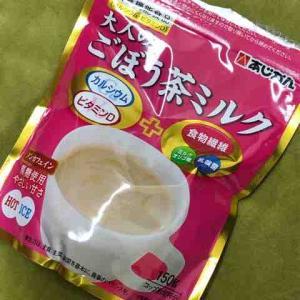 ごぼう茶ミルク