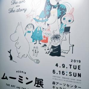 2019/05/29
