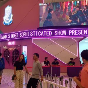 BNK48劇場(上) ~2019SEP LCCで行くバンコク旅行レポート(3)~
