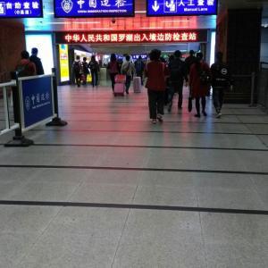 香港→深圳→北京 2017.1香港・深圳・北京旅行(7)