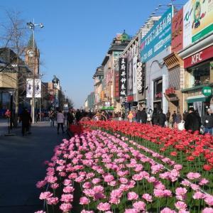 北京飯店と王府井 2017.1香港・深圳・北京旅行(9)