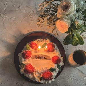 息子の手作りバースデーケーキ