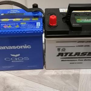 JB43W、FD3Sのバッテリー交換