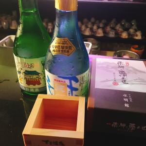 美味しい日本酒 明日はいよいよ