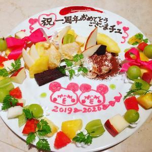 さゆちゃん祝一年お祝い会 足羽山ゆかちん 美容ドリンク