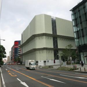 リニア新駅用地買収(名駅東)