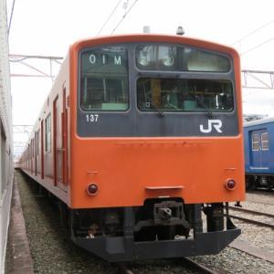 JR西日本 吹田総合車両所 一般公開