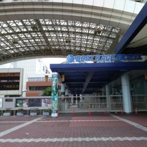 【Osaka Metro・南海電鉄共催】ウォーキング  初夏の潮風を感じながらぶらりあるき