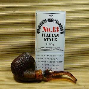 再喫 ダン・タバコ「No.13」