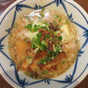 ラーメン専門店 ザボン@神保町 「ザボンラーメン(醤油)」