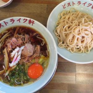 どストライク軒 FACTORY@南森町(大阪府) 「肉野菜つけそば+生卵」