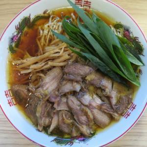 くじら食堂 bazar@三鷹 「醤油」