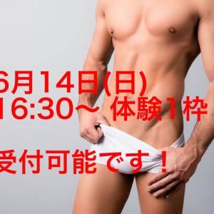 14日16:30〜1枠   岐阜関市 ネイル 光脱毛 光フェイシャル