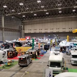 東京キャンピングカーショー2020 in 幕張メッセ