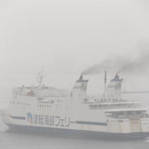 「ほるす」の記憶 最終回~ブルードルフィンで津軽海峡冬景色