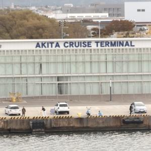 フェリーでGoTo日本海⑧ クルーズ客船のこない秋田港で