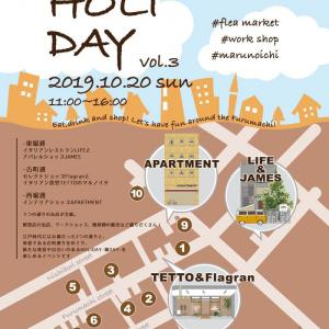 明日は HOLIDAY vol.3