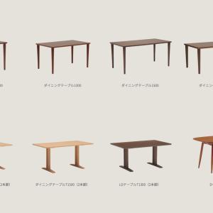 ソファに合わせるダイニングテーブル