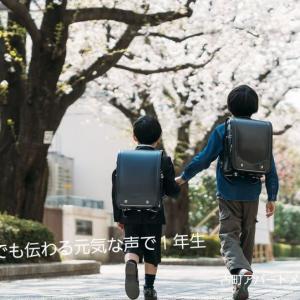 明日!!「追加開催決定!!」新1年生必須!