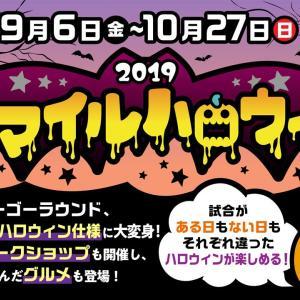 """10月22日~31日までの仙台の""""ライブイベント・ラインナップ"""""""