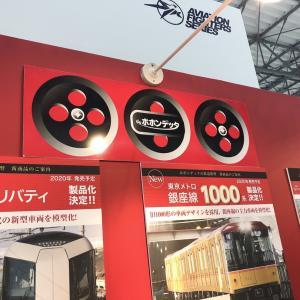 【Moku Train】ポポンテッタ ブース 全日本模型ホビーショー 2019