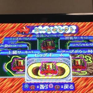 【チョロQ ゲーム】チョロQ2 プレイ日記 part9