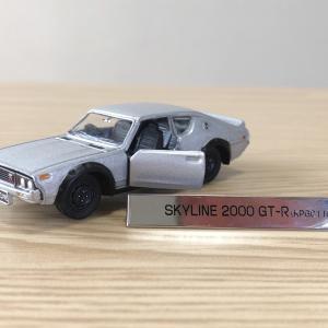 【トミカリミテッド】スカイライン 2000 GT-R (KPGC110) No.0001