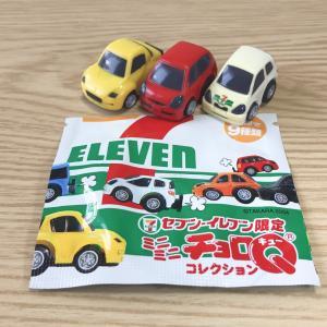【ミニミニチョロQ】マツダ RX-8 【セブンイレブン】
