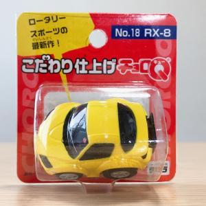 【チョロQ こだわり仕上げ】No.18 マツダ RX-8