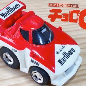 【チョロQ HG】ランチア ストラトス(マルボロ) part2 実車について調べてみた