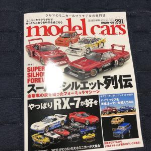 【チョロQ 総研】モデルカーズ Vo.291 2020年 8月