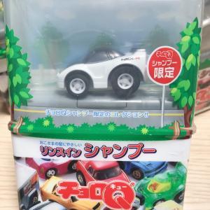【シャンプーチョロQ】ホンダ NSX-R (ホワイト)