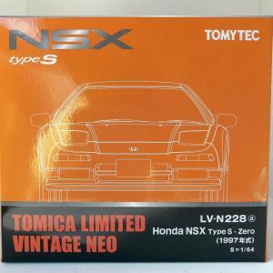 【TLV NEO】ホンダ NSX Type S Zero (1997年式)