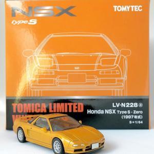 【TLV NEO】ホンダ NSX Type S Zero オレンジ (1997年式)