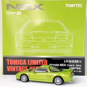 【TLV NEO】ホンダ NSX Type S Zero 緑 (1997年式) 写真のみ