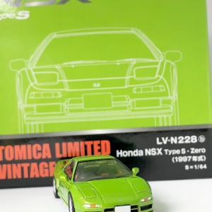 【TLV NEO】ホンダ NSX Type S Zero 緑 (1997年式)