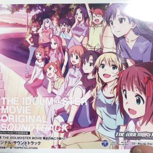 【アイマス】劇場版 輝きの向こう側へオリジナル サウンドトラック 初回限定版