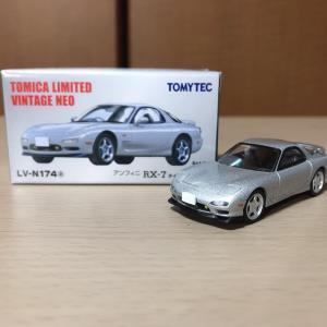 【TLV NEO】アンフィニ RX-7 タイプR 1991年式 銀