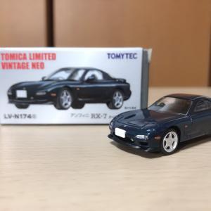 【TLV NEO】アンフィニ RX-7 タイプR 1993年式 青