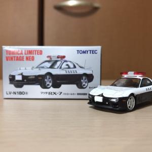 【TLV NEO】マツダ RX-7 パトロールカー