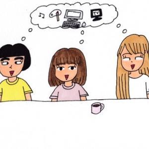 パソコンで何を作る?