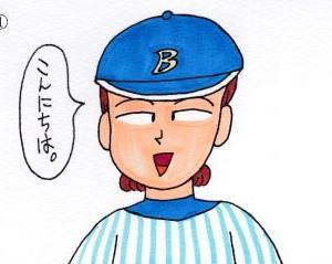 お仕事いっぱい!~野球選手編~