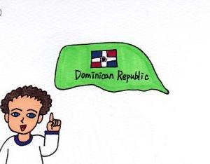 世界の不思議~ドミニカ共和国~