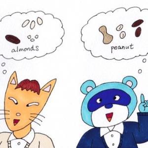 アーモンド vs ピーナツ