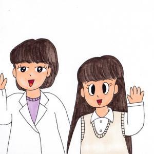 区立桜桃小学校