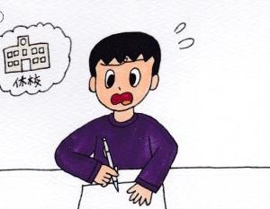 学校の掟~新型コロナ(その3)~