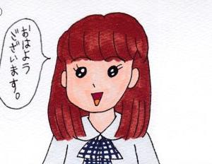 お仕事いっぱい!~会社の受付編~