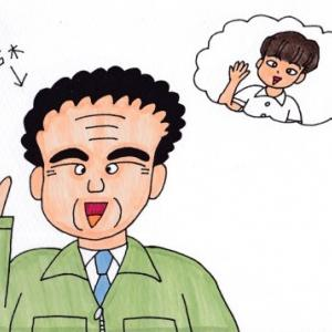 古木(南日本支部・鳥取)
